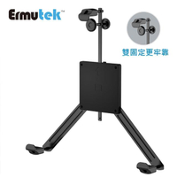 【Ermutek】加強版通用VESA無孔營幕支架套件(A1)