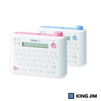 【日本KING JIM】TEPRA LITE 紙膠帶打標機(熱感應式)