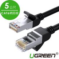 【綠聯】5M CAT6網路線Gigabits(1000Mbps 高速傳輸 圓線 純銅金屬版)