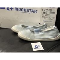 moonstar室內鞋 17號 二手 17cm 17公分 健康室內鞋 淺藍色 藍色 日本 兒童室內鞋 月星