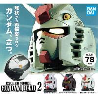 【鋼普拉】現貨 BANDAI 扭蛋 RX-78-2 GUNDAM HEAD 2 第二彈 初鋼頭 鋼彈頭 頭像 胸像 初鋼