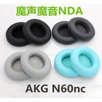 ☊▧[現貨熱賣]  適合魔聲DNA1.0 On Ear AKG N60BT飛利浦F1勒姆森HB65S耳機套罩1