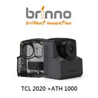 Brinno TLC2020縮時攝影相機+ATH1000防水防塵殼組合 公司貨 酷BEE