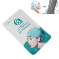 8วินาทีไอน้ำหมวกสาม-In-One อบน้ำมัน Conditioner Smoothing SPA ไอน้ำซ่อมแซมผมหน้ากาก Keratin Hair Care 30G