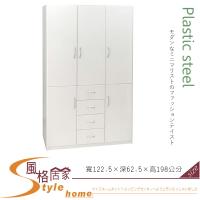 《風格居家Style》 (塑鋼家具)4尺白色衣櫥/衣櫃 208-01-LKM
