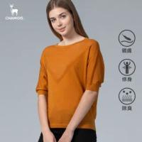 【Chamois】五分袖鏤空針織衫(焦糖黃)