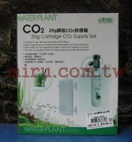 【西高地水族坊】ISTA伊士達 20g鋼瓶CO2供應組