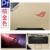 for Asus ROG Zephyrus G15 2020 GA502I GA502 IU IV GA502D DU GA502GU Full Body Bubble Free Laptop Vinyl Decal Cover Sticker