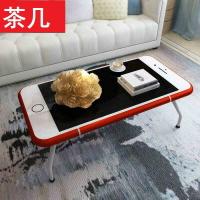 美琪 (創意展示台)蘋果手機造型茶几 辦公室北歐鋼化玻璃桌子 走在時尚尖端
