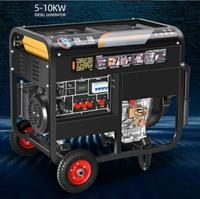 柴油發電機組5千瓦家用220V小型靜音3/6/8/10kw單三相380V雙電壓