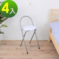 【E-Style】鋼管高背(木製椅座)折疊椅/吧台椅/吧檯椅/高腳椅/摺疊椅-素雅白色(4入/組)