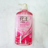 花王洗髮精 綠瓶 溫和柔潤 清新沁涼 750ml 無矽靈 哈帝