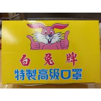 🌟 白兔牌 紗布口罩 🌟  防塵口罩 騎車 口罩 Gauze mask 單片包裝 臺灣製(非醫療/非醫用口罩)