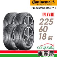 【德國馬牌】PC6 104V 舒適操控輪胎_四入組_225/60/18(車麗屋)
