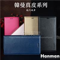 【Hanman】HUAWEI Nova 3 PAR-LX9 6.3吋 真皮皮套/翻頁式側掀保護套/手機套/保護殼-ZW