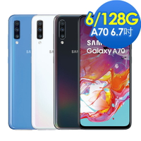 全新未拆台灣版本Samsung Galaxy A70 6/128G雙卡雙待 6.7吋熒幕指紋解鎖 3鏡頭手機 保固1年