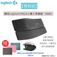 【買就送隱形筆電支架】Logitech 羅技 ERGO K860人體工學鍵盤