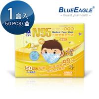 【愛挖寶】藍鷹牌 立體型2-4歲幼幼醫用口罩 50片/盒 NP-3DSSSM