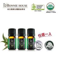 【Bonnie House】雙有機認證 尤加利精油3入組+風迎面口罩香氛扣(任選1入)