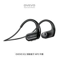 【愛瘋潮】99免運 藍芽耳機  OVEVO X12 運動藍牙 MP3 耳機 IPX8 防水 藍芽耳機 耳掛耳機