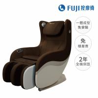 【FUJI】愛沙發按摩椅 FG-908(快速到貨;3D肩頸按摩;深層按摩;舒適工學;漂浮模式;仰躺;省空間)