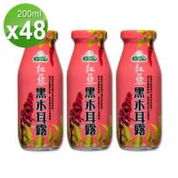 【統一生機】紅藜黑木耳露 2件組(200ml/48瓶/共2箱)