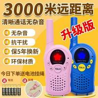 迷你兒童對講機一對遠距離清晰無雜音便攜戶外出游無線通話對講器 618推薦爆款