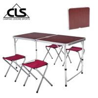 【CLS 韓國】可調桌腳鋁合金折疊一桌四椅組/折疊箱型桌/折合桌/露營桌/鋁合金桌(兩色任選)