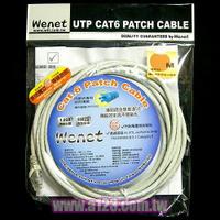 CAT.6 網路線 3米 / 10米 / 15米 / 20米 / 30米 測試報告 台灣製造