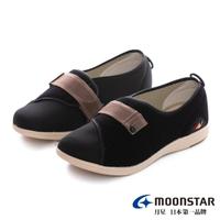 【MOONSTAR 月星】Pastel介護鞋(黑色)