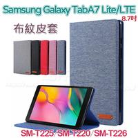 【布紋風格保護套】三星 Samsung Galaxy Tab A7 Lite/LTE 8.7吋 SM-T225/T220 二折側掀皮套/側邊全包覆軟殼/支架斜立-ZW
