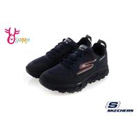 Skechers GOTRAIL ULTRA 4-GODRI 成人男款 全防水鞋面 運動鞋 慢跑鞋 S8206#黑藍 奧森