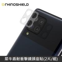 犀牛盾 耐衝擊鏡頭座貼 適用 Samsung Galaxy A42  LANS