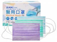 SUNDER 善德 兒童醫用口罩(50片/盒) 天空藍/青碧綠/櫻花粉/薰衣草紫/檸檬黃 款式可選 【小三美日】◢D761955