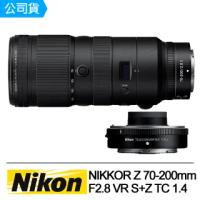 【Nikon 尼康】NIKKOR Z 70-200mm F2.8 VR S+Z TC 1.4倍 增距鏡(公司貨)