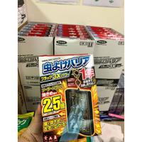 【最後現貨出清】日本🇯🇵。2021新款 366日長效型防蚊掛片