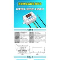 XH-W3001 數字溫控器 小型溫度控制開關 控溫器