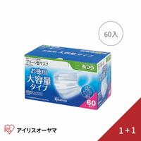 IRIS OYAMAHA 〔買一送一〕PN-60PM PN60 PM 標準型 成人口罩 口罩 60入 團購更優惠