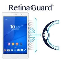 RetinaGuard 視網盾│SONY Xperia Z3 Tablet Compact 防藍光保護膜│8吋│5H硬度│非滿版
