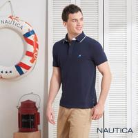 【NAUTICA】經典款撞色領短袖POLO衫(深藍)