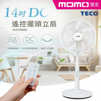 【TECO 東元】日系風格14吋DC遙控擺頭立扇(XA1479BRD)