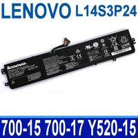 LENOVO 3芯 L14S3P24 原廠電池 L14M3P24 L16M3P24 ideapad 700 700-15 700-15ISK 700-15ISK 700-17ISK Y520-15 Legion Y520 Y520-15IKBN Y520-15IKBM R720 R720-15 R720-15IKB R720-15IKBM