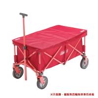 【露營趣】新店桃園 Coleman CM-33140 四輪拖車專用桌板 置物桌 推車上蓋 拖車桌板 置物推車