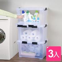 【真心良品】班克斯雙開式收納箱附輪70L(3入)