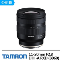 【Tamron】11-20mm F2.8 DiIII-A RXD(公司貨B060-FOR SONY APS-C專用)
