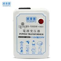 變壓器 變壓器220V轉110V變100v轉120v美國日本110V轉220V電源電壓轉換器