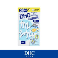 【DHC】成長乳鈣 30日份(60粒/包)