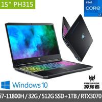 【Acer 宏碁】特仕版 PH315-54-72VQ 電競筆電(i7-11800H/16G/512G SSD/RTX3070/+16G記憶體+1T HDD含安裝)