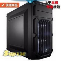 AMD R9 3900X【1 曜越 Toughpower Grand RGB 8 0D1 繪圖 電腦主機 電競主機 電腦