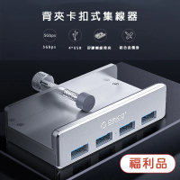 【福利品_吉米3C】ORICO USB3.0 HUB4埠集線器(配置1m USB-A數據線)
